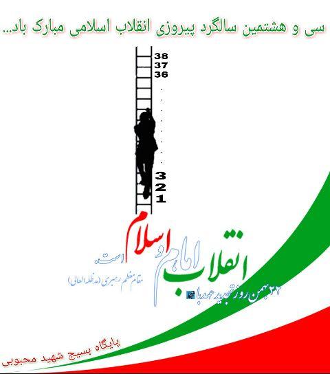 متن مجری برای قبل از سرود ملی 0.617444001320163541 jazzaab ir کارت پستال های عاشقانه با متن فارسی.